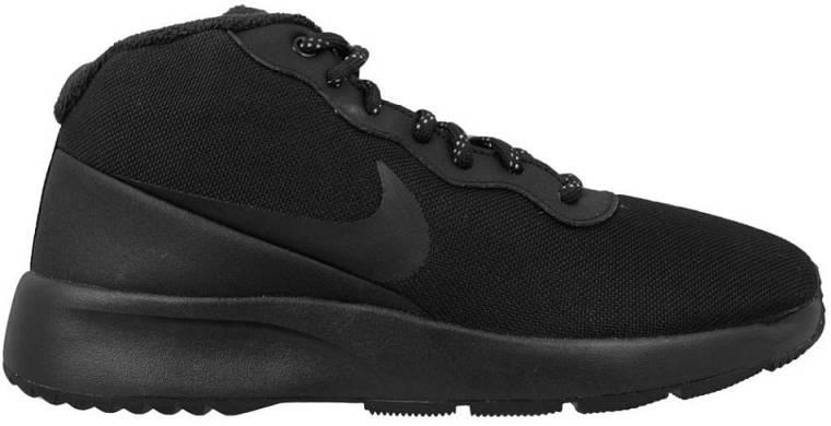 Nike Tanjun Chukka – Shoes Reviews & Reasons To Buy